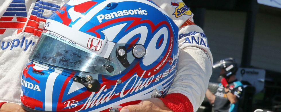 Notes: No. 1 Sato fan joins others in celebration